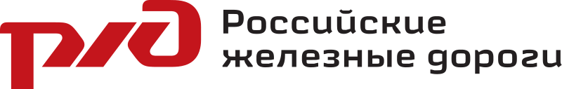 800px-RZD_svg.png